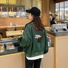 棒球服女qh1秋百搭短kx021年新式韩款宽松ins春季bf薄式夹克