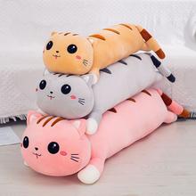 网红陪qh睡觉抱枕长kx上公仔玩偶懒的猫咪布娃娃毛绒玩具女生