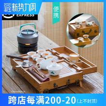 竹制便qh式紫砂青花kx户外车载旅行茶具套装包功夫带茶盘整套