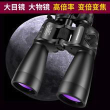 美国博qh威12-3kx0变倍变焦高倍高清寻蜜蜂专业双筒望远镜微光夜