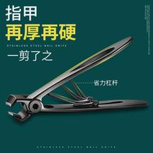 德原装qh的指甲钳男kx国本单个装修脚刀套装老的指甲剪