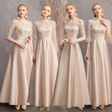 伴娘服qh021新长kx款显瘦长袖宴会学生演出姐妹团修身晚礼服女