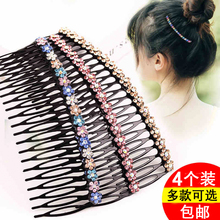 [qhl8]4个装 韩国发夹后脑勺发