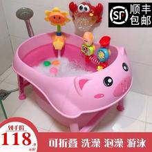 婴儿洗qh盆大号宝宝l8宝宝泡澡(小)孩可折叠浴桶游泳桶家用浴盆