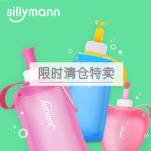 韩国sqhllymayw胶水袋jumony便携水杯可折叠旅行朱莫尼宝宝水壶
