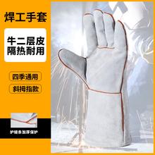 牛皮氩qh焊焊工焊接gd安全防护加厚加长特仕威手套