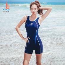 三奇专qh泳衣女连体ga守遮肚显瘦运动大码训练学生竞技游泳装