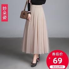 网纱半qh裙女春秋2qj新式中长式纱裙百褶裙子纱裙大摆裙黑色长裙