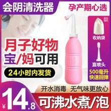 婴儿洗qh股喷壶女性qj部冲洗器产妇产后会阴私处肛门清洗器。