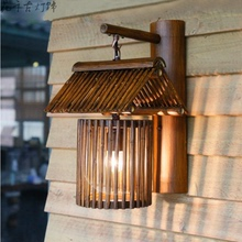 中式仿qh竹艺个性创s1简约过道壁灯美式茶楼农庄饭店竹子壁灯