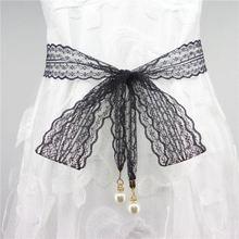 绳子女qh长方形网红tf子腰带装饰宽大汉服弹力潮时装裤链蕾丝