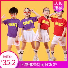 男女童qh啦操演出服yj舞现代舞套装(小)学生团体运动会舞蹈服酷
