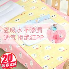 纯棉新qi婴儿夏天纱n8透气可洗隔尿垫宝宝加大春夏秋床垫用品