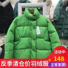 韩国牛qi果绿面包羽n8短式2019新式冬季(小)个子轻薄宽松厚外套