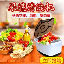 锐智果qi解毒机家用n8超声波臭氧消毒机水果蔬菜清洗机