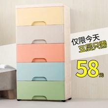 多层收qi箱塑料抽屉n8柜宝宝储物柜子宝宝衣柜婴儿玩具整理箱