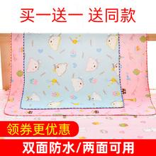 婴儿水qi绒隔尿垫防n8可洗新生儿(小)号双面防漏床垫宝宝超大夏