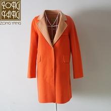 宗洋专柜女装  秋冬新品 翻领橘色双qi15尼 羊ye衣D1899