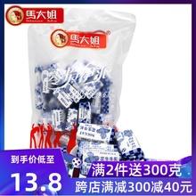 花生5qi0g马大姐ye京怀旧童年零食牛扎糖牛奶糖手工糖果