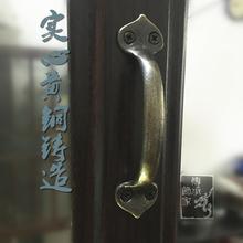 窗户衣qi橱柜青古铜ye黄铜古建老式门窗中式纯铜木门把手