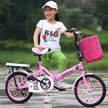 宝宝8qi10-12ye岁16寸20寸大童女孩男孩中-(小)-学生单车