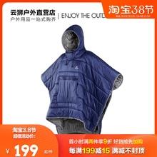 NH挪qi户外露营睡ua便携(小)棉被可穿式连帽斗篷冬季保暖防寒