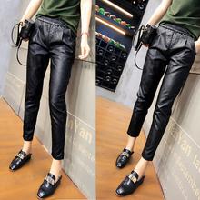 皮裤女qi021新式ua薄式外穿哈伦宽松显瘦加绒PU休闲九分(小)脚裤