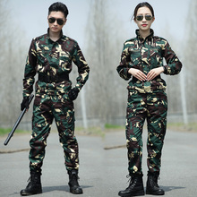[qiangchua]军迷户外猎人战术服迷彩服