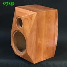 8寸红qi桃实木书架ua箱4寸高中低音喇叭扬声器箱体壳