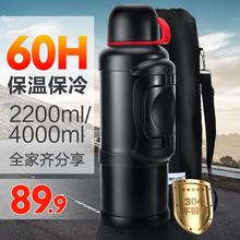 天喜保qi水壶户外4su量旅行2L家用304不锈钢保温杯便携车载瓶