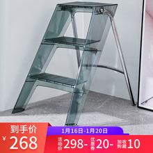 家用梯qi折叠的字梯ao内登高梯移动步梯三步置物梯马凳取物梯