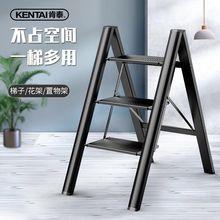 肯泰家qi多功能折叠ao厚铝合金的字梯花架置物架三步便携梯凳