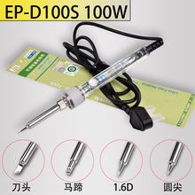 广州大qi率调温电烙ng-d100 60w/100w/200w恒温洛铁p-907