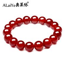 天然红qi瑙手链女生xi尚手饰黑红色水晶宝石本命年手串手珠男