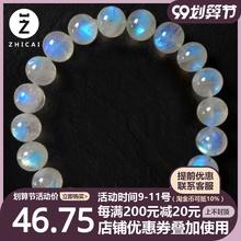单圈多qi月光石女 xi手串冰种蓝光月光 水晶时尚饰品礼物