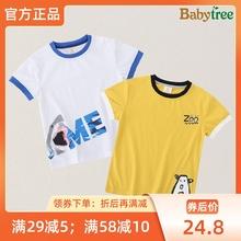比比树qi装男童短袖an021夏装新式中大童宝宝t(小)学生夏季体恤衫