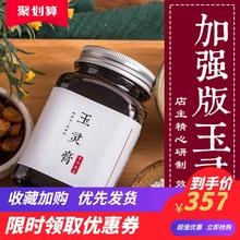 【加强qi】蒸足60zu法蒸制罗大伦产后滋补品500g