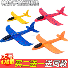 泡沫飞qi模型手抛滑zu红回旋飞机玩具户外亲子航模宝宝飞机