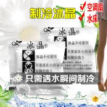 夏季制qi冰晶粉冰枕zu凝胶晶坐垫冰晶冰垫垫水坐垫冰晶盒