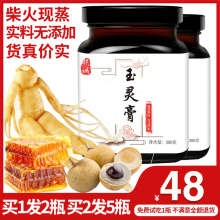 罗大伦qi法蒸制同仁zu(小)产后调理补品正品产后坐月子餐