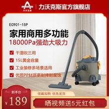 力沃克qi吸尘器家用pu持式大吸力超静音桶式吸尘机工业