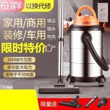 。大功qi吸尘器家用pu车用装修工业用大吸力桶式吸尘机