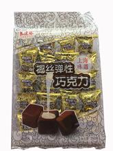 上海特qi椰丝弹性巧ao夹心糖果手工牛奶零食(小)吃儿时味道免邮