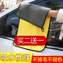 双面加qi汽车用洗车ng不掉毛车内用擦车毛巾吸水抹布清洁用品