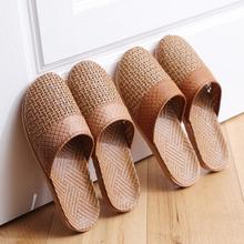 夏季男qi士居家居情ng地板亚麻凉拖鞋室内家用月子女