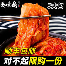 韩国泡qi正宗辣白菜cy工5袋装朝鲜延边下饭(小)咸菜2250克