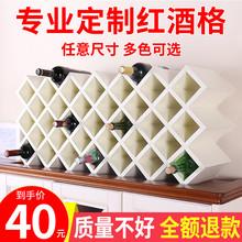 定制红qi架创意壁挂cy欧式格子木质组装酒格菱形酒格酒叉