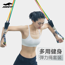 JOIqiFIT弹力an女男士拉力带胸肌力量训练器家用扩胸运动器材