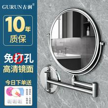 浴室酒qi贴墙镜子双an伸缩卫生间美容镜壁挂免打孔
