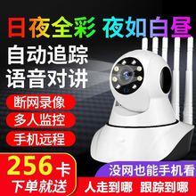 无线监qi摄像头无需an机远程高清夜视(小)型商用家庭监控器家用